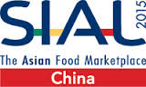 Sial Chine 2015